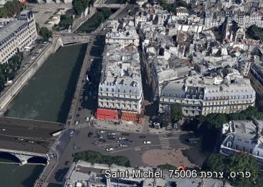 Париж Сан Мишель