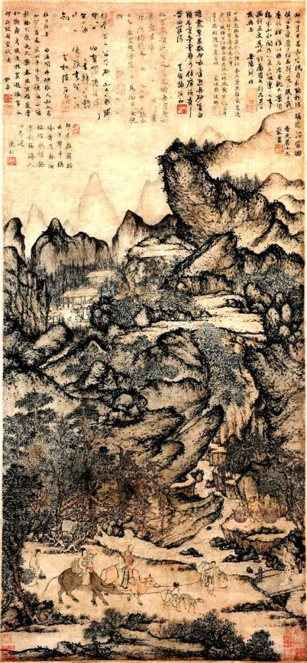 王蒙《稚川移居图》 Wang Meng: Zhichuan Resettlement