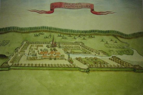 И. Ушаков. Екатеринбург в 1734