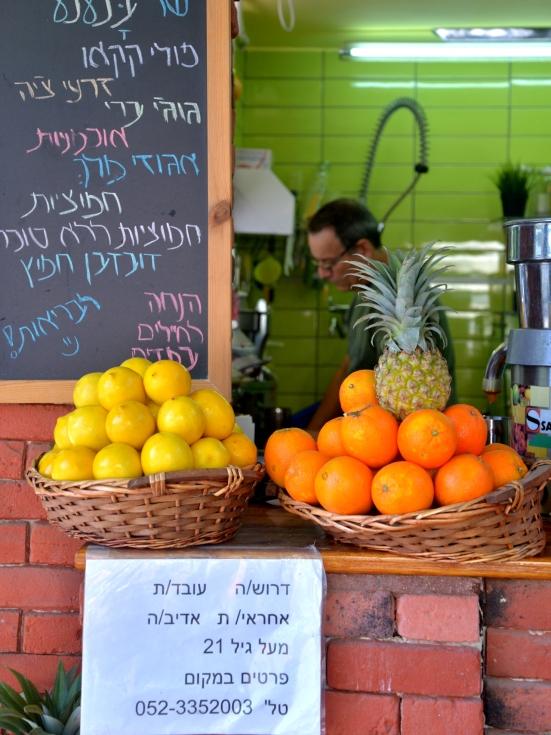 Утренняя прогулка по Иерусалимскому бульвару в Яффо